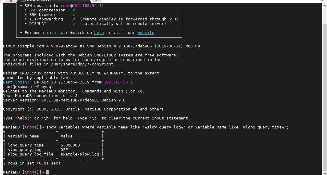 slow_query_log настройки слетели