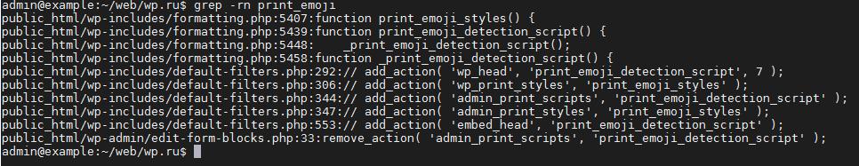 delete_print_emoji