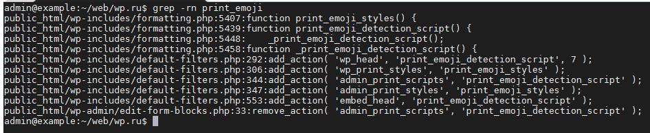 print_emoji